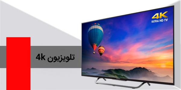 صفحه نمایش تلویزیون 4k